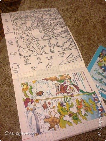 Здравствуйте!!! Наступил декабрь, значит у нас заработал Календарь ожидания Нового года!!! Спасибо большое за идею Марину Лужинскую! https://stranamasterov.ru/user/315411 Про наш календарь я уже писала, вот он: https://stranamasterov.ru/node/1058593 Каждое утро дети бегут к сапожкам, находят нужный и читают записку, которая там лежит. Она приводит их к заданиям на сегодняшний день, названию самого дня и вкусняшкам... фото 48