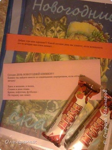 Здравствуйте!!! Наступил декабрь, значит у нас заработал Календарь ожидания Нового года!!! Спасибо большое за идею Марину Лужинскую! https://stranamasterov.ru/user/315411 Про наш календарь я уже писала, вот он: https://stranamasterov.ru/node/1058593 Каждое утро дети бегут к сапожкам, находят нужный и читают записку, которая там лежит. Она приводит их к заданиям на сегодняшний день, названию самого дня и вкусняшкам... фото 64