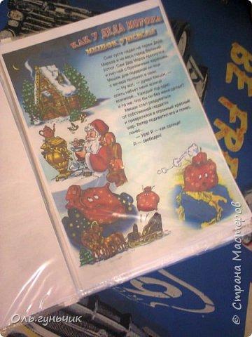 Здравствуйте!!! Наступил декабрь, значит у нас заработал Календарь ожидания Нового года!!! Спасибо большое за идею Марину Лужинскую! https://stranamasterov.ru/user/315411 Про наш календарь я уже писала, вот он: https://stranamasterov.ru/node/1058593 Каждое утро дети бегут к сапожкам, находят нужный и читают записку, которая там лежит. Она приводит их к заданиям на сегодняшний день, названию самого дня и вкусняшкам... фото 67