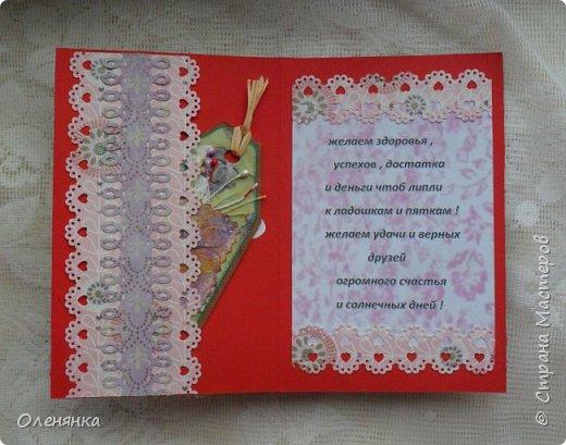 добрый день страна ! все готовятся к новому году  ,а уменя открытки с днем рождения  . фото 4