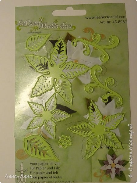 Ещё две открыточки с оленями к Новому году. Только теперь в цветном исполнении. Особо не мудрила, картинка - главное украшение.)) фото 8