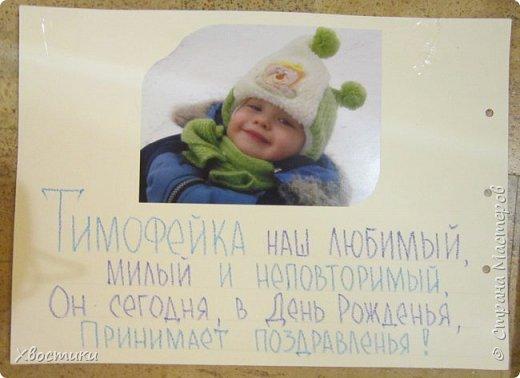 Обнаружила в семейном архиве газету, которую делала на день рождения сыну, когда ему исполнялось 3 года. Делюсь, может пригодится кому. Только очередность листов могу и перепутать... фото 5