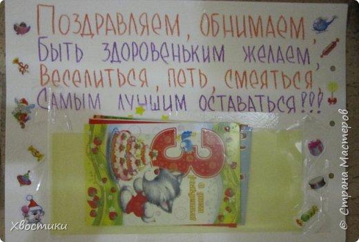 Обнаружила в семейном архиве газету, которую делала на день рождения сыну, когда ему исполнялось 3 года. Делюсь, может пригодится кому. Только очередность листов могу и перепутать... фото 6