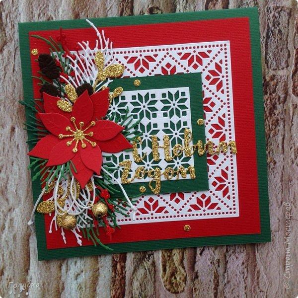 Хочу показать вам новогодние открытки. Затишье в моем блоге не означало, что я ничего не делаю:) Трудилась и продолжаю трудиться;) Открытки шейкеры для мужчин, поэтому чуток скромные по оформлению.  Бумага из серии любимых Galeria Papieru . фото 7