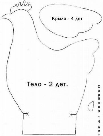 Петух Гриша.  фото 6