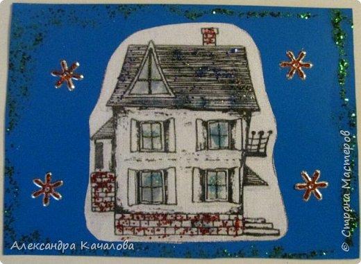 """√1- """"Я люблю дом"""".- нет. фото 4"""