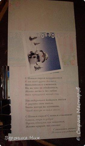 В очередной раз наткнулась на распечатку текста на листочке бумаги (варварскими с точки зрения принтера способами). Очень люблю изучать мастер-классы Марии Смирновой. Вот ссылка на ее последнее видео: https://www.youtube.com/watch?v=KKIt1JXmnxA  А вот что получается моим способом: фото 10