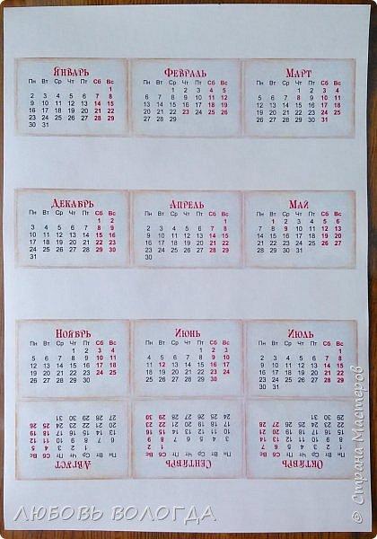 Сделала несколько календариков в качестве сувениров для близких и друзей. фото 13