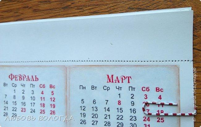 Сделала несколько календариков в качестве сувениров для близких и друзей. фото 17