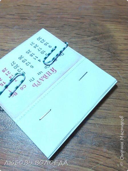 Сделала несколько календариков в качестве сувениров для близких и друзей. фото 20