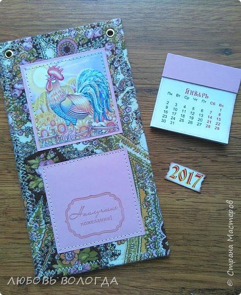 Сделала несколько календариков в качестве сувениров для близких и друзей. фото 26