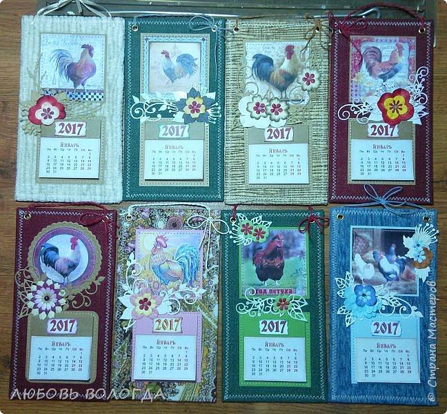 Сделала несколько календариков в качестве сувениров для близких и друзей. фото 27