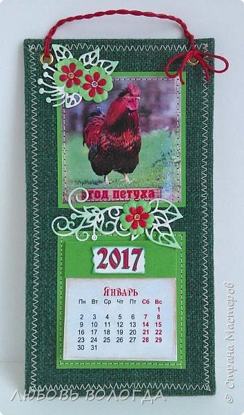 Сделала несколько календариков в качестве сувениров для близких и друзей. фото 5