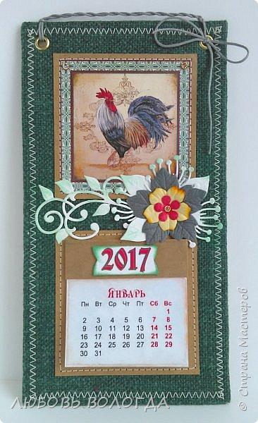 Сделала несколько календариков в качестве сувениров для близких и друзей. фото 6