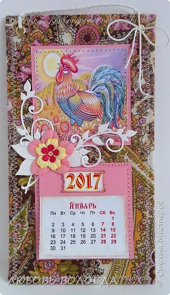 Сделала несколько календариков в качестве сувениров для близких и друзей. фото 8