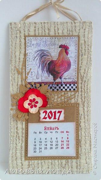 Сделала несколько календариков в качестве сувениров для близких и друзей. фото 11