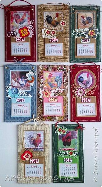 Сделала несколько календариков в качестве сувениров для близких и друзей. фото 1