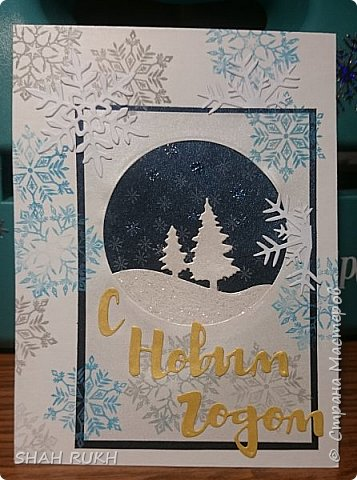 """Всем привет и мира в Ваши дома! Вот представляю новую открыточку, сделана, как говорится """"на коленке""""... Излишеств нет.. использовала то, что было под рукой - какие-то обрезки бумаги.. остатки вырубленных снежинок... Это я показывала соседке, девятикласснице, как можно сделать простую открыточку в подарок."""