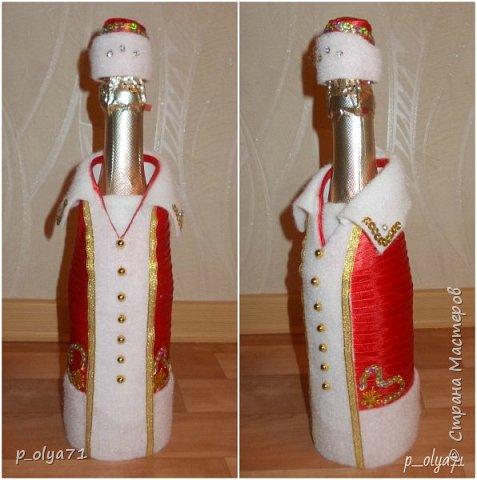 Здравствуйте!!!! С Наступающим всех!!!  Решила сделать в подарочек одёжки на бутылочки. фото 8