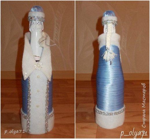 Здравствуйте!!!! С Наступающим всех!!!  Решила сделать в подарочек одёжки на бутылочки. фото 7