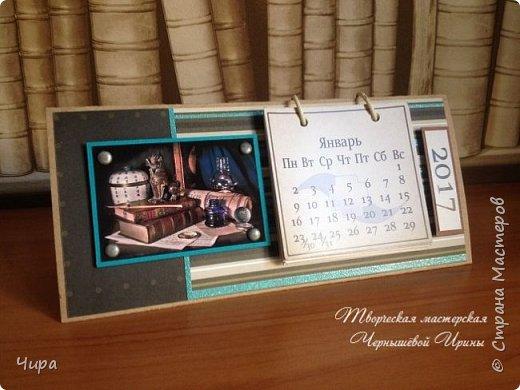 Здравствуйте,уважаемые мастера,подруги, коллеги. У меня наделалось великое множество календарей. Хочу показать лишь часть из них, менее половины.Мужские,женские,разные. фото 9