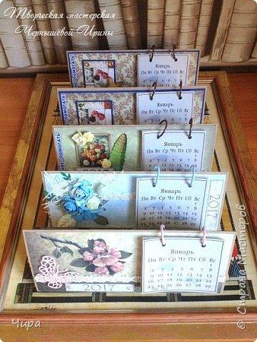 Здравствуйте,уважаемые мастера,подруги, коллеги. У меня наделалось великое множество календарей. Хочу показать лишь часть из них, менее половины.Мужские,женские,разные. фото 12