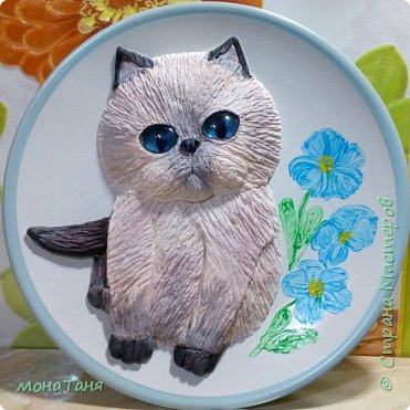 Добрый вечер!!!  У меня новая тарелочка с голубоглазым котенком фото 1