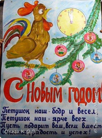Плакат к НГ и елка с самодельными игрушками фото 2