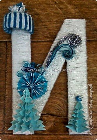 """С приходом зимы начинаем заранее готовиться к Новому году. Торопимся успеть сделать для родных и близких милые подарочки, сувениры, оформить кабинет, чтобы было настроение творить. Эти """"зимние"""" буквы для стенда сделала Яна А. фото 3"""