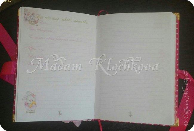 Блокноты и ежедневники с нуля. Коптский переплет. фото 24