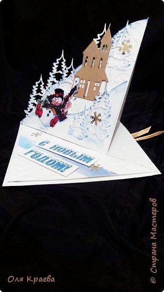 Всем мои поздравления с предстоящим Новым годом. Фото с телефона...))) Сделала штук 30 открыток, только эти могу показать, фотоаппарата нет, эти и то сын фотографировал фото 2