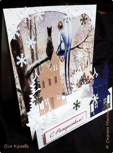 Всем мои поздравления с предстоящим Новым годом. Фото с телефона...))) Сделала штук 30 открыток, только эти могу показать, фотоаппарата нет, эти и то сын фотографировал фото 5