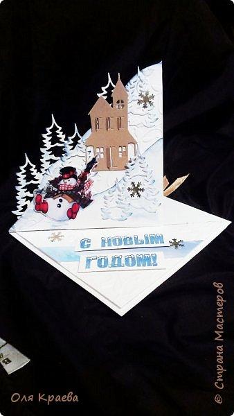 Всем мои поздравления с предстоящим Новым годом. Фото с телефона...))) Сделала штук 30 открыток, только эти могу показать, фотоаппарата нет, эти и то сын фотографировал фото 3