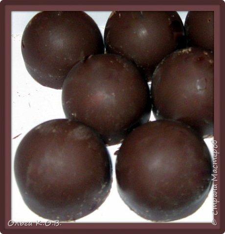 С карамелью и орехами молочный шоколад фото 11