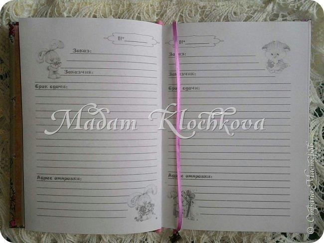 Блокноты и ежедневники с нуля. Коптский переплет. фото 27