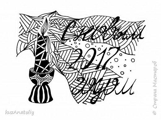 Как нарисовать новогоднюю открытку в стиле зентангл
