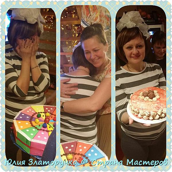 Такой чудо тортик мне мои друзья подарили. В нем 12 кусков.  Я должна была по 1 в день открывать(родилась я 25 декабря!) Итак начнем...