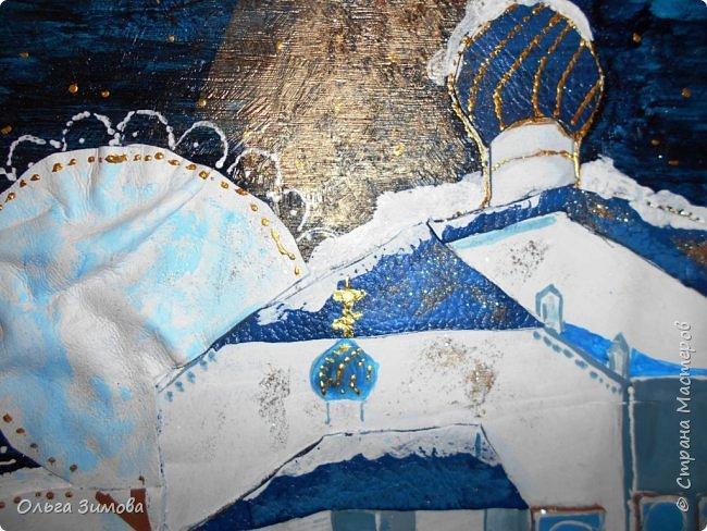 """Наша конкурсная работа на районный конкурс """"Рождественская звезда"""" Работу выполнили 2 девочки из 8 класса. Это храм """"Петра и Павла """" в с. Икряном. Мы попытались показать таинство рождественской ночи. Работа внушительная 50 на 60 см.Основные элементы выполнены из кожи.Ангел из гофрированной бумаги. фото 4"""