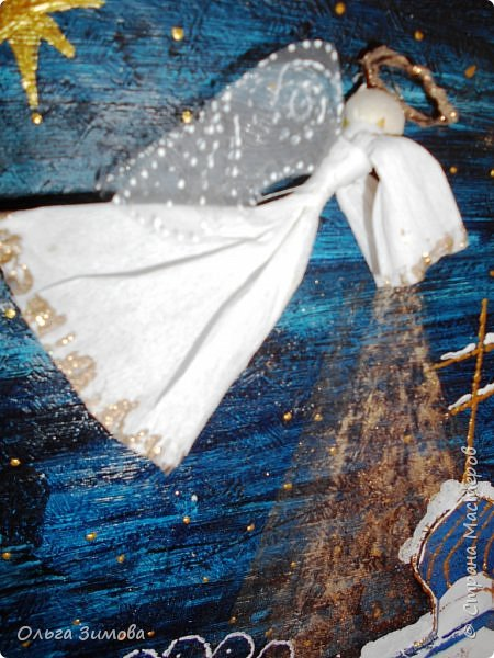 """Наша конкурсная работа на районный конкурс """"Рождественская звезда"""" Работу выполнили 2 девочки из 8 класса. Это храм """"Петра и Павла """" в с. Икряном. Мы попытались показать таинство рождественской ночи. Работа внушительная 50 на 60 см.Основные элементы выполнены из кожи.Ангел из гофрированной бумаги. фото 8"""