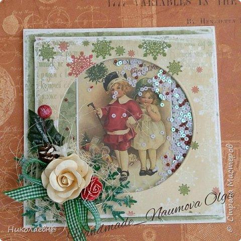 готовлю  открытки для всех  фото 4