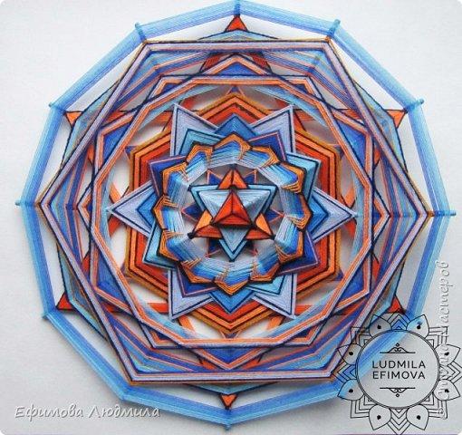 Плетёная мандала Око Бога 16-ти лучевая. Диаметр 40см. Сплетениа на усиление Вашей связи с Высшими Силами и на нахождение и активного продвижения по Вашему духовному пути. А также на привлечение в вашу жизнь творчества. 40см диаметр. фото 9
