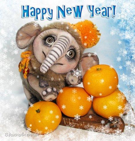 Дорогие друзья! Вот и наступил новый 2017 год! От всей души желаю Вам счастья, удачи, новых открытий и начинаний! Вдохновения и сил на все, что Вы задумали!!! фото 1