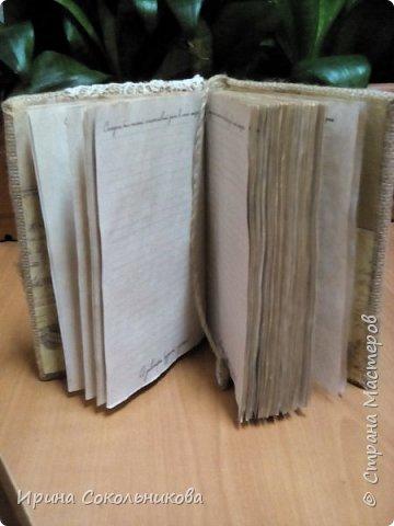 Добрый день, дорогие мастера. Хочу поделиться с вами своими новыми изделиями Записные книжки в винтажном стиле фото 3