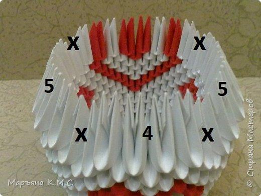 Создала вот такого сердечного лебедя.  Скоро День влюблённых. Может, кому-то пригодится. Авторская работа. фото 18