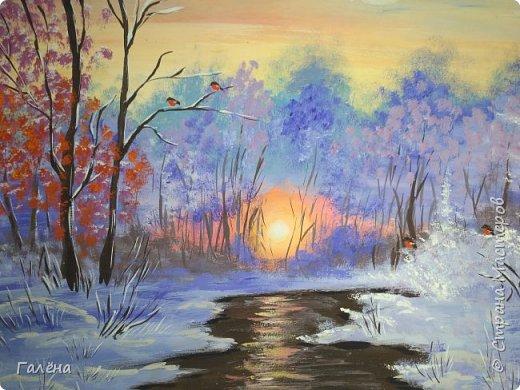 Зимняя речка. фото 1