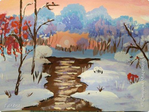 Зимняя речка. фото 2