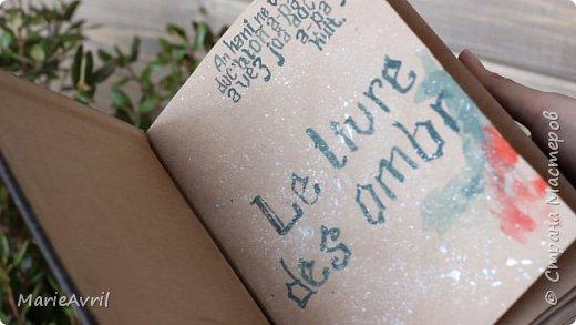 Книга с секретом