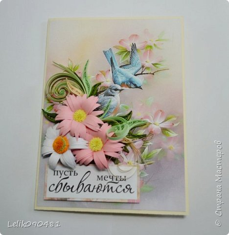 Весенние открыточки