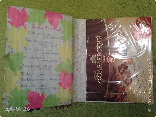Сладкие подарки. фото 4
