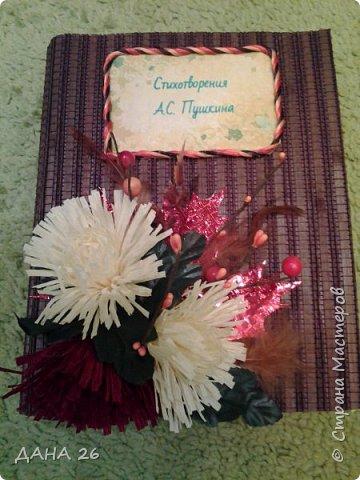 Сладкие подарки. фото 3